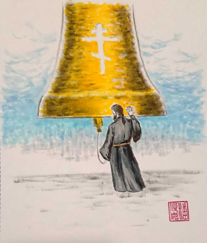 Hieromonk ringing the church bell to call the flock to prayer