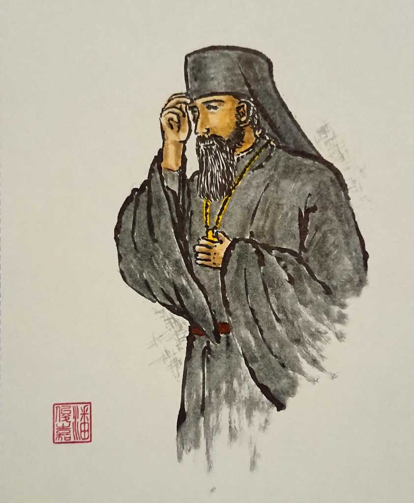 Hieromonk making Sign of the Cross